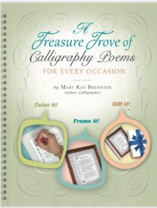 Calligraphy Poem Book