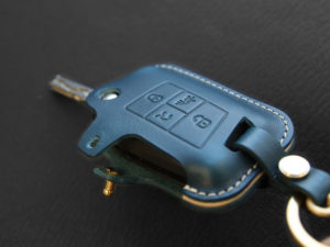 Premium Leather Car Key Case